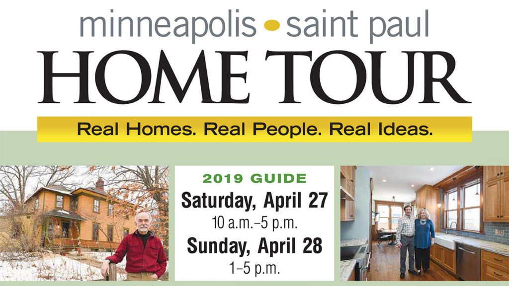 Minneapolis Home Tour