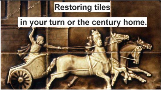 Roman Horses Tile